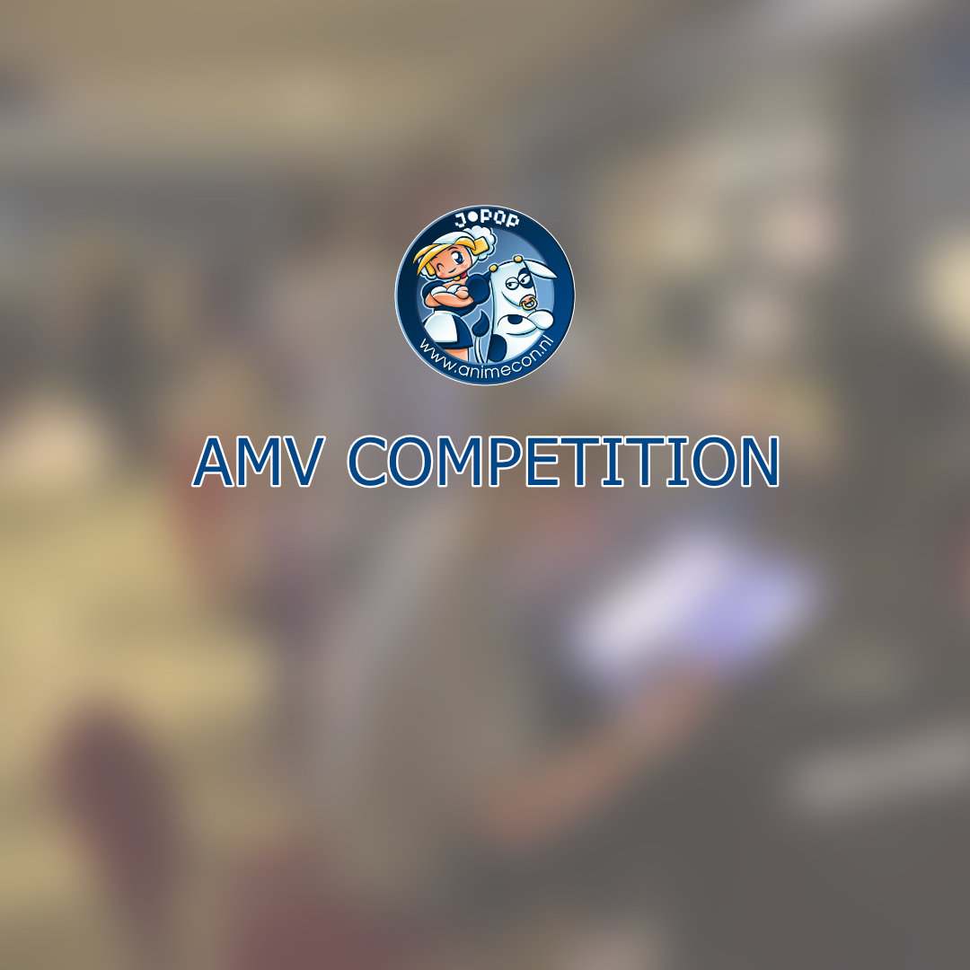 AMV Competition